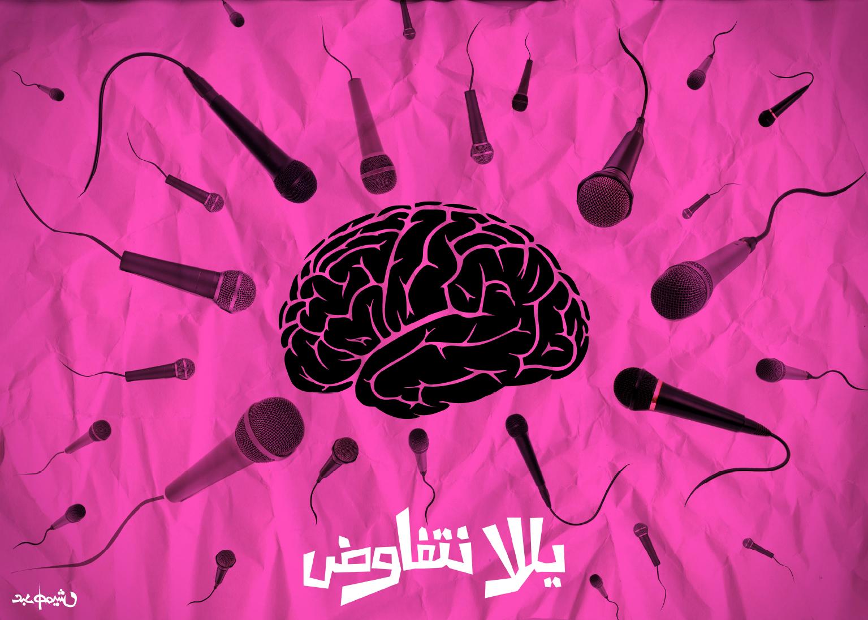 نص ورسم: عبد طميش
