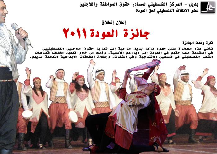badel-2011