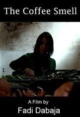 """فيلم """"رائحة القهوة"""" في جمعية الشباب العرب- بلدنا"""