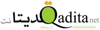 Qadita.net