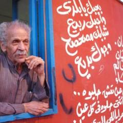 """عن عمر ناهز 84 عامًا: """"الفاجومي"""" يرحل بعد صراع مع المرض"""