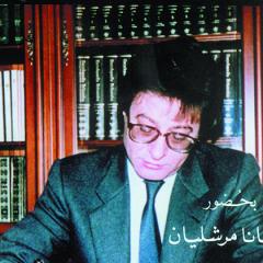 محمود درويش في أسر الصداقة الحميمة/ راسم المدهون