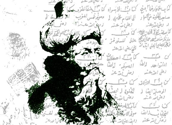 ibn-2 - Copy