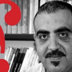 الاستجواب: إياد برغوثي