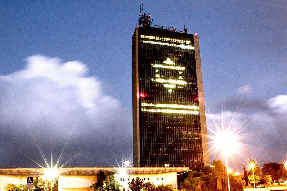 مبنى جامعة حيفا داعم للحرب على غزة...