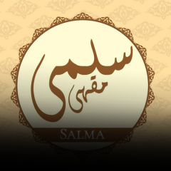 مقهى سلمى في يافا يستضيف الكاتب علاء حليحل في أمسية أدبيّة