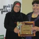 نادي حيفا الثقافي يكرّم الكاتبة فاطمة ذياب