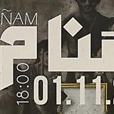 """""""منام"""" الفلسطيني في حيفا بمشاركة عشرات الفنانين"""