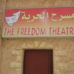 مسرح الحرية يدين الاعتداءات عليه ويدعو إلى الالتفاف حوله