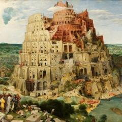 بابل والموسيقى، عتبة المركزية الغربية / د.عبد الله البياري