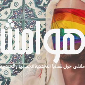 hawamesh-logo-02
