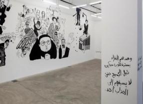 """نضال الخيري يرسم """"محمد الماغوط"""": فوق شجرة السجن.. وبين شروشها/ رشا حلوة"""