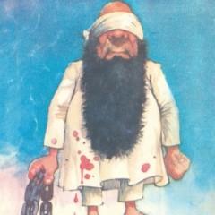 مَن يملك أرواحَنا؟! الفاشيّة الإسلاميّة والصّمت المخزي / رأفت آمنة جمال