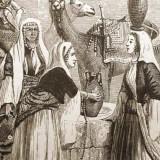 """المرأة اليهودية في """"التلمود""""/ عمر أمين مصالحة"""