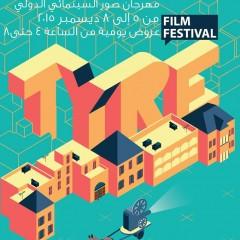 58 فيلماً من 32 دولة في الدورة الثانية من مهرجان صور السينمائي الدولي في لبنان