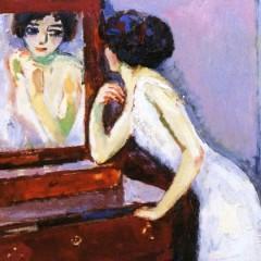 المرآة/ عايدة جاويش