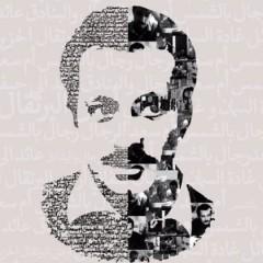 """صور من حياة غسان كنفاني في مسرح """"الحرية"""""""
