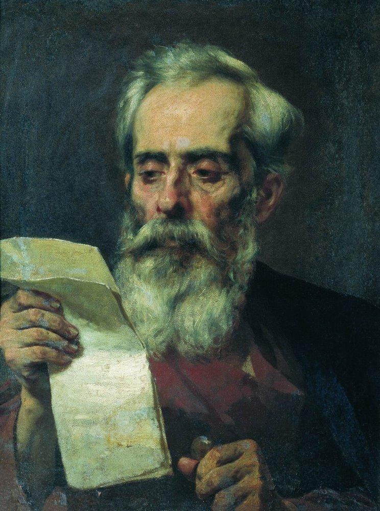 The Old Man Reading A Letter, Fyodor Bronnikov
