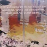 """""""أرض الأُمهات"""": عمل جديد للفنان عيسى ديبي في متحف """"كونست هالي"""" بألمانيا"""